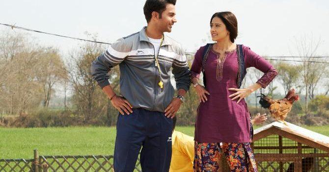Chhalaang Movie News