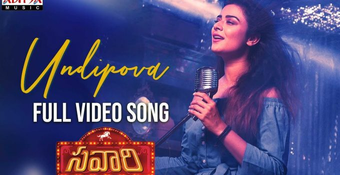 Undipova Nuvvila song lyrics