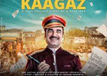 Kaagaz Full Movie Download Online HD