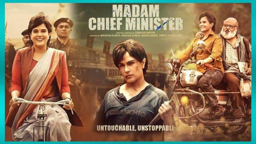 Madam Chief Minister Movie
