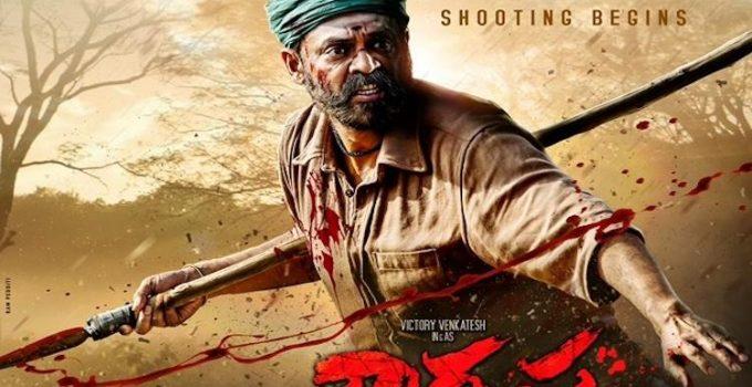 Naarappa Movie
