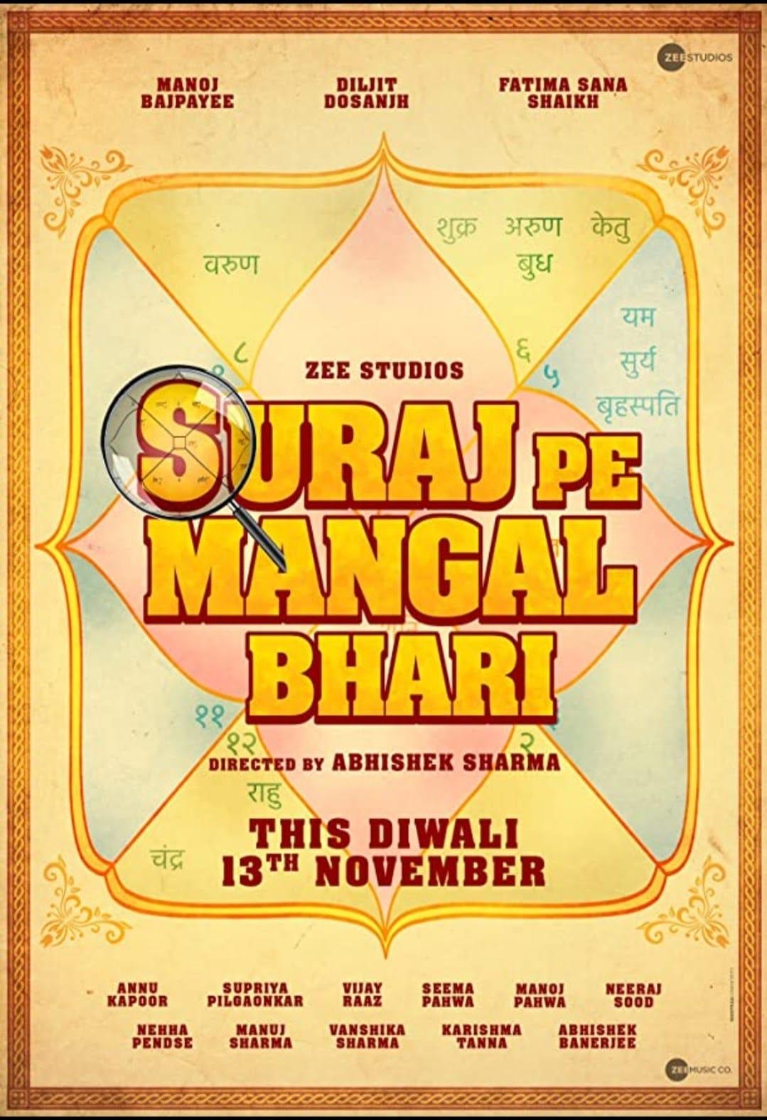 Suraj Pe Mangal Bhari Full Movie Download