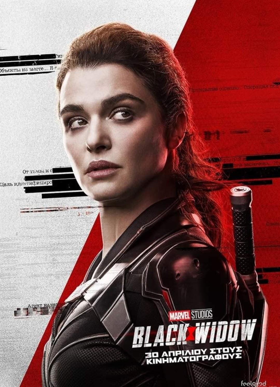 Black Widow Full Movie Leaked by Tamilrockers