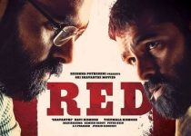 Red Full Movie Download