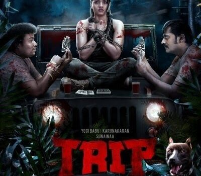 Trip Full Movie