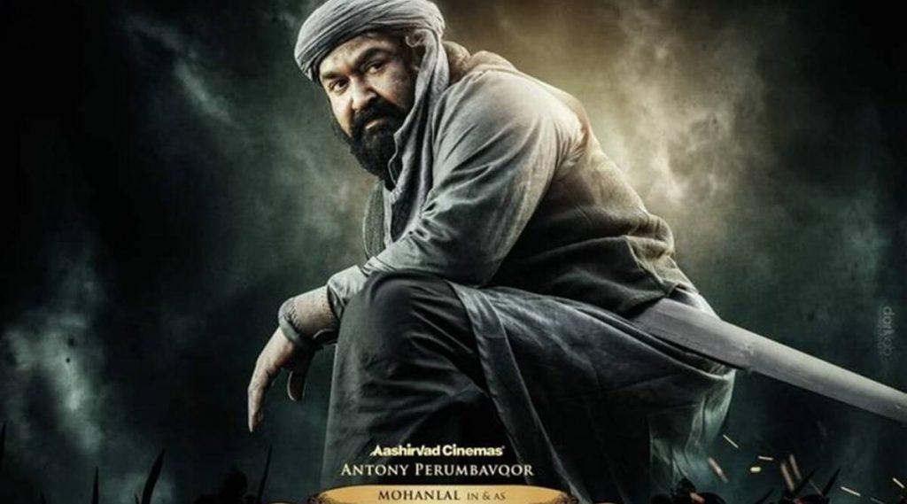 Marakkar movie
