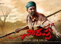 Narappa Full Movie Leaked
