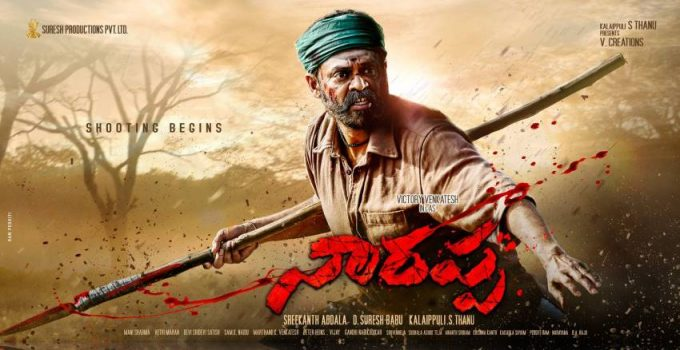 Narappa Full Movie Leaked