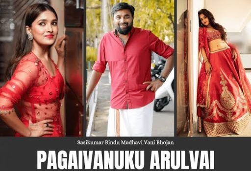 Pagaivanuku Arulvai Full Movie Download