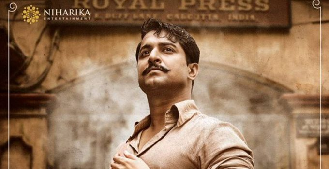 Shyam Singha Roy Movie News