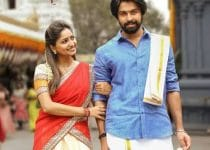 Super Machi Full Movie Download