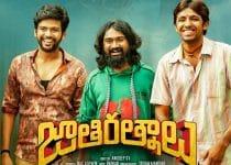 Jathi Ratnalu Full Movie Download