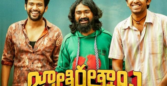 Jathi Ratnalu Full Movie Download